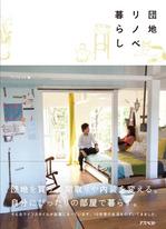 danchi.jpgのサムネール画像