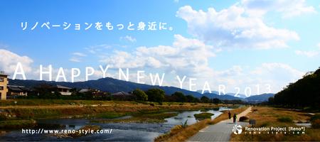 reno_2013_03.jpg