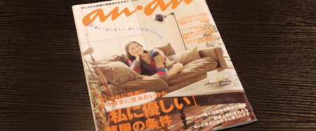 blog_090920.jpg