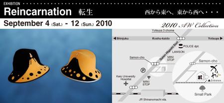 2010AW.jpg
