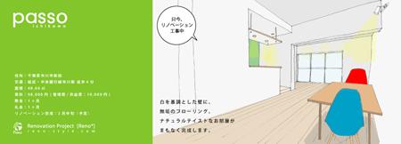 blog_005.jpg