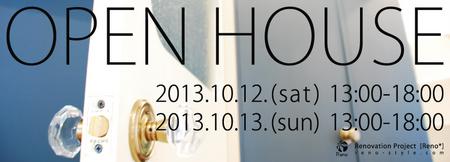 hatanodai_openhouse.jpg
