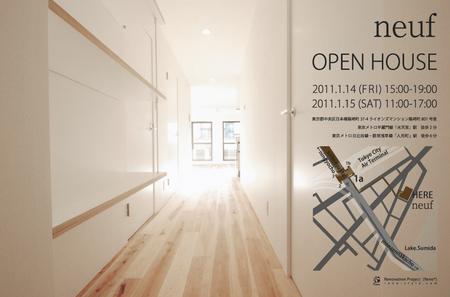openhouse_neuf.jpgのサムネール画像