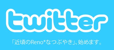 twitter_logo2.jpg