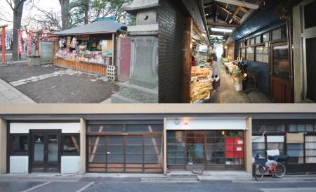 zoushigaya1.jpg