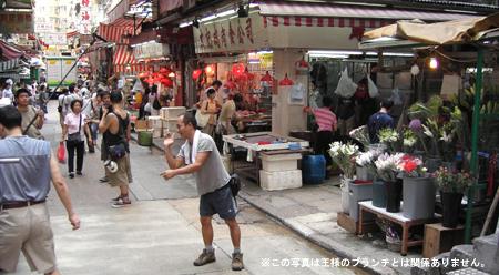 HONG_KONG_.jpg